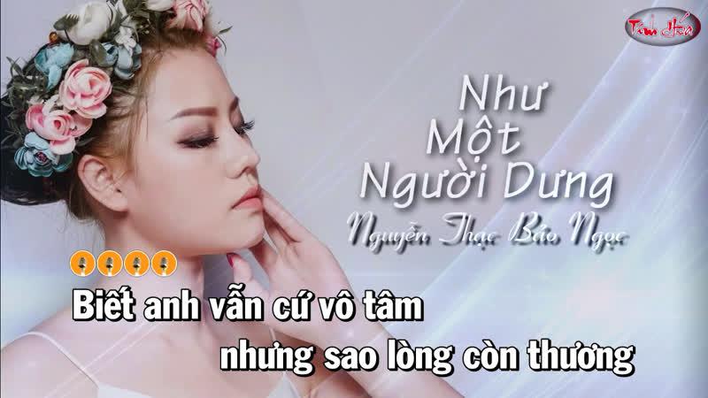 NHƯ MỘT NGƯỜI DƯNG KARAOKE 2