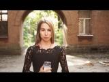 Эдуард Асадов - Я могу тебя очень ждать (Читает: Катя Чи)