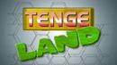 TengeLand. 1 выпуск (каз)
