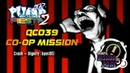 Dignity QC 039 CO-OP MISSION PUMP IT UP FIESTA 2 MISSION ZONE ✔