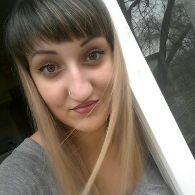Катюша Александровна
