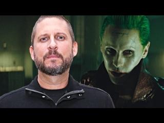 Режиссёр «Отряда самоубийц» сделал признание о Джокере Джареда Лето