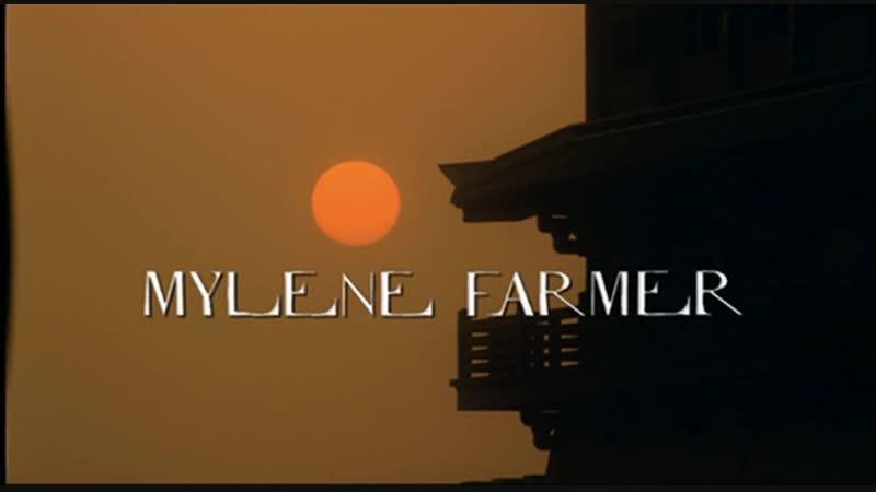 Mylene Farmer - L'ame Stram-Gram