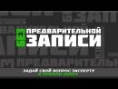 Без Предварительной Записи Онкопсихолог арт терапевт Юлия Кабицина