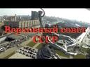 Постановление ВС СССР о консолидации граждан СССР в восстановлении своей Родины
