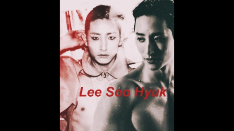 Хулиган и покоритель женских сердец Lee Soo Hyuk