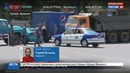 Новости на Россия 24 Служба нацбезопасности Армении предъявила ультиматум группировке совершившей налет на полк ППС