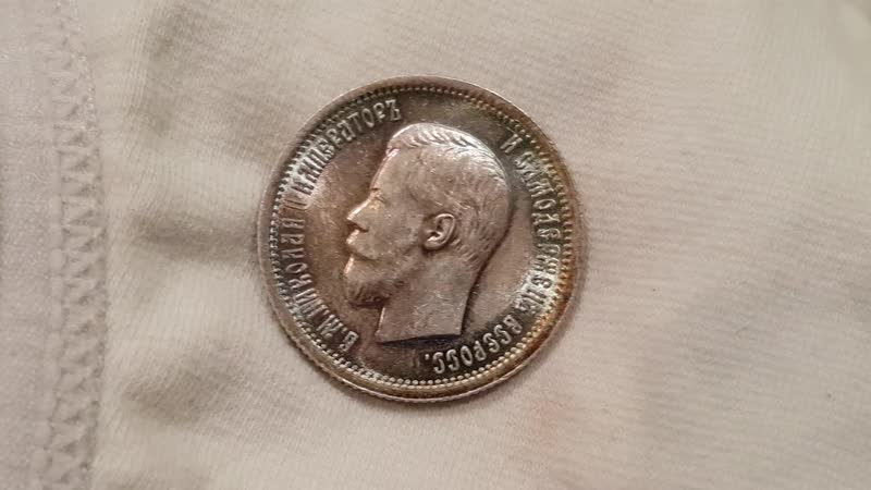 25 копеек 1896 UNC ЛЮКС!
