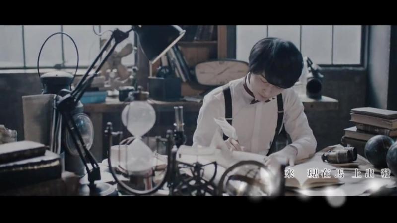 Saito Soma「FISH STORY」MV