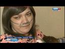 Смертельно больная мать ищет приёмных родителей для сына