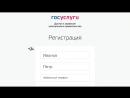 Информационный ролик о госуслугах регистрация физических лиц