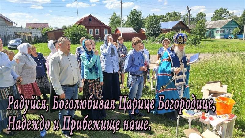 РПАЦ. Акафист Боголюбской иконе Божией Матери в селе Омутском
