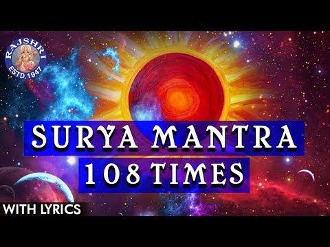 Surya Mantra 108 Times With Lyrics | Popular Surya Mantra For Health, Wealth Prosperity