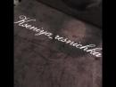 Милые наши девочки для Вашего удобства у нас новые удобные кушетки в большом зале ❤️Всех ждём за красотой 🌺@kseniya resnichk