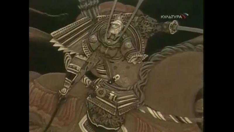 Времена и воины. Самураи.