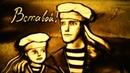 Песочная анимация Во имя Будущего (Ксения Симонова) - Sand animation WAR