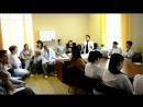 Отрывок лекции о факторах риска