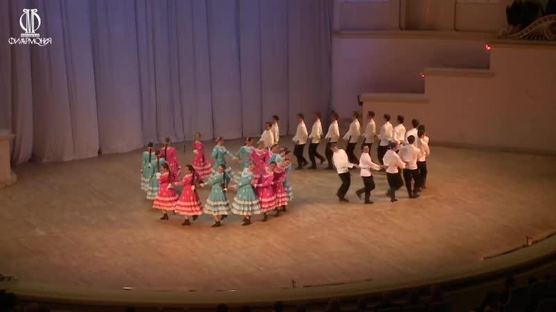 Русский танец Вензеля ГААНТ имени Игоря Моисеева