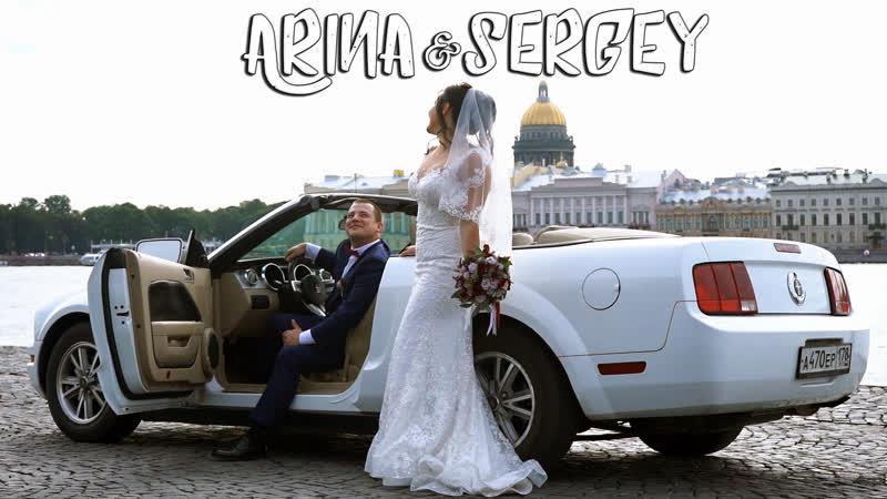 СПБ Арина Сергей свадебный клип видеооператор видеограф на свадьбу свадебная видеосъемка свадебное видео