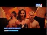 ГТРК СЛАВИЯ Вести Великий Новгород 15 08 18