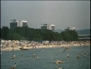 Солнечный берег / Слънчев бряг / Sunny Beach (1977)