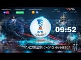 StarCraft 2 | Кубок России по киберспорту 2018 | Групповая стадия (Группы C и D)