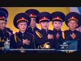 Злата Огневич та кадетський корпус № 23 виконують гмн Украни. Новорчний концерт на Прямому
