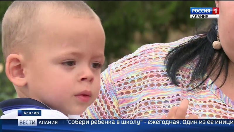В Северной Осетии стартовала акция Собери ребенка в школу
