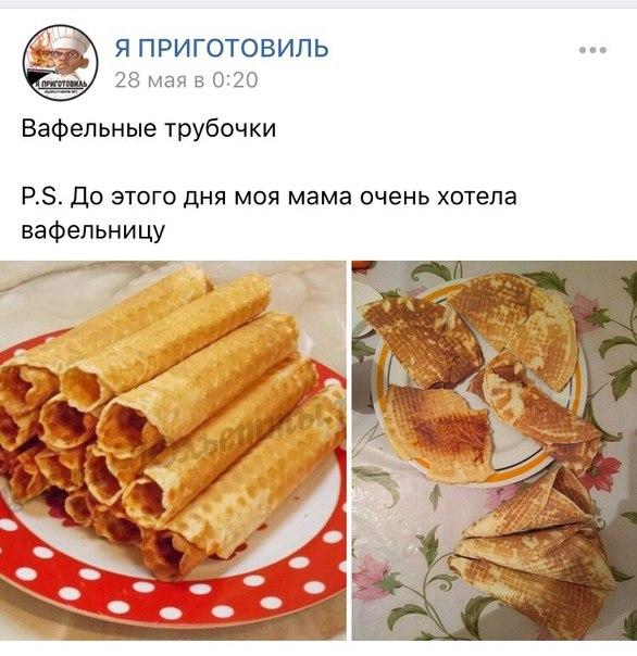 ПРИГОТОВИЛЬ - Самые ЭПИЧНЫЕ Кулинарные шедевры от наших подписчиков!