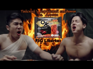 [FSG Libertas] [E01/02] Thai & Korean soldier / Реклама лапши [рус.саб]