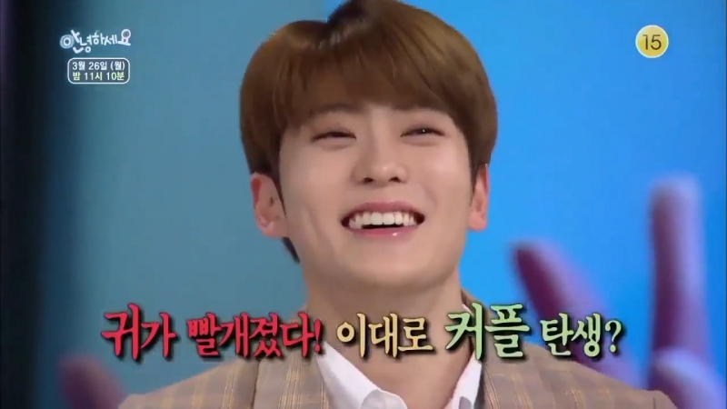 180323 Doyoung, Jaehyun Mark (NCT) @ Hello Counselor Preview