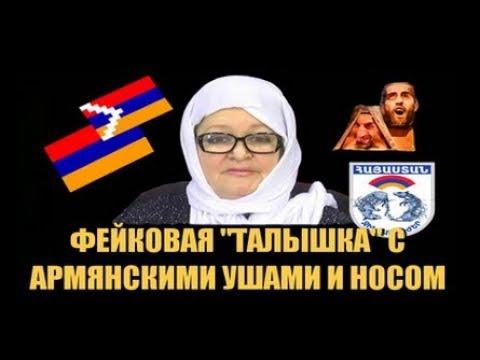 Талышистан ТВ без талышей или фейковая
