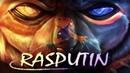 Rasputin || COMPLETE Tigerstar and Scourge Map