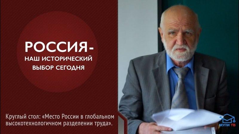 «Роль образования в формировании социально успешной личности» Кочанов М. А.