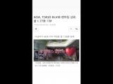 180703 AOA Jimin Instagram Story