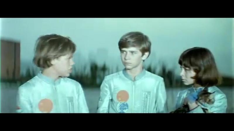 Большое космическое путешествие 1974 СССР Х ф Фантастика
