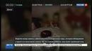 Новости на Россия 24 С семьей из Зеленограда из которой изъяли детей расторгли договор об опеке
