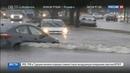 Новости на Россия 24 • Ливни вызвали наводнение в Техасе