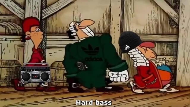 Остров сокровищ hard bass