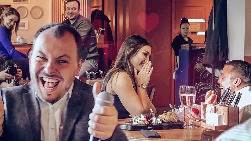 Ужин в ресторане навсегда изменил их жизнь