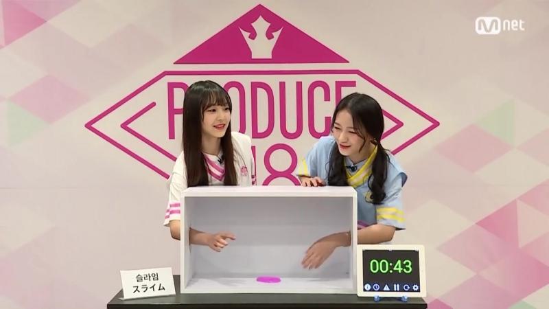 180527 Special Hidden Box Mission Lee Yu Jeong CNC vs Kim SoHee