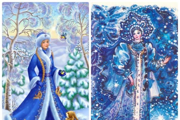 Снегурочка Персонаж городского новогоднего фольклора. Помощница и спутницаДеда Мороза, приходится тому внучкой. В устном народном творчестве героиня изображалась чаще в образе маленькой