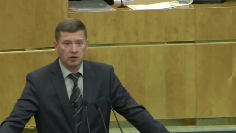 Жесткое выступление депутата ГД Иванова по закону об ответственности за оскорбление власти!