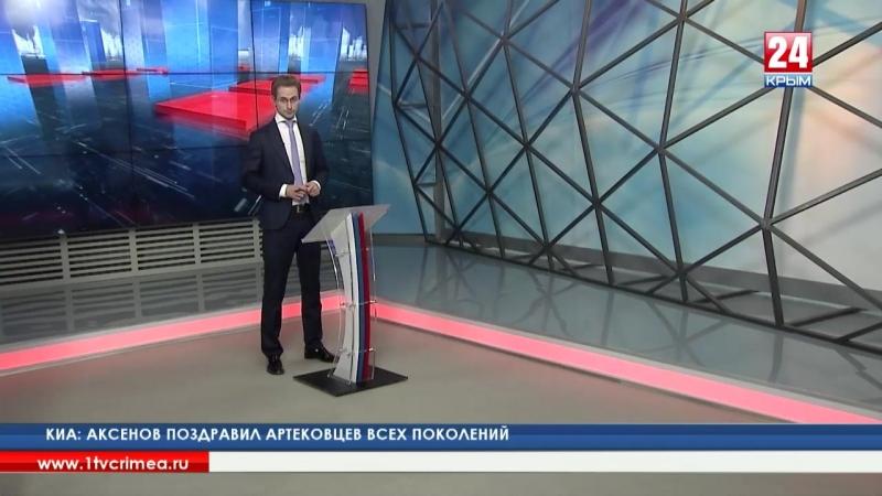 Голосование в двух одномандатных избирательных округах и в четырёх муниципалитетах Крыма проходит в штатном режиме
