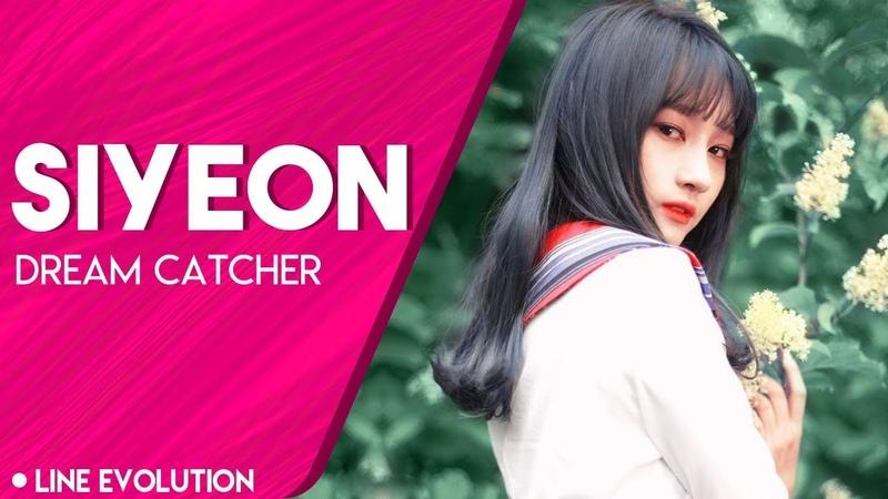 Dream Catcher - Siyeon (Line Evolution)