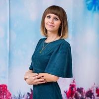ВКонтакте Татьяна Бревенникова фотографии
