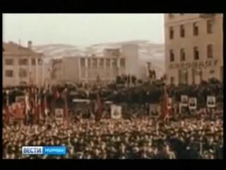 Вехи истории. Памяти Фиделя Кастро. 55 лет назад команданте побывал в Мурманске.