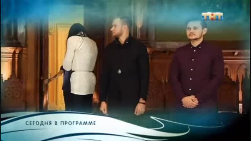 Сергей БОРГ Белый 19 Битва Экстрасенсов на телеканале ТНТ.