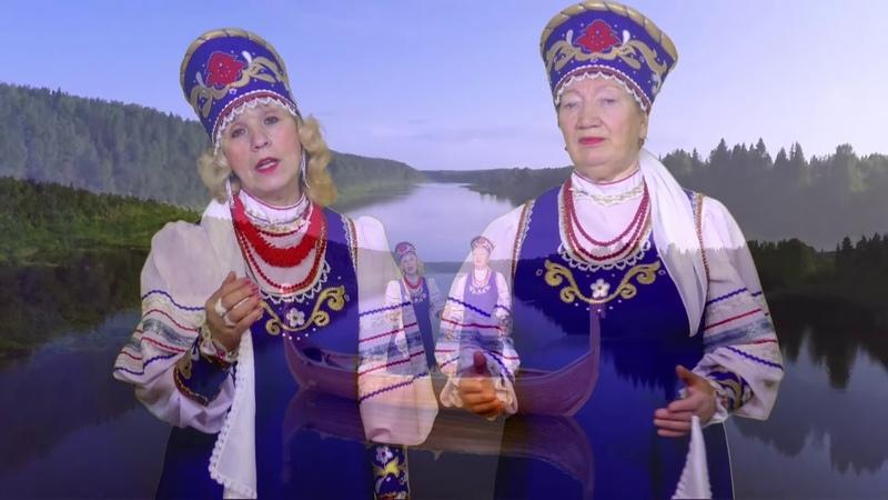 Ансамбль Бабье Лето, Татьяна Давлетова и Лидия Семеняга -СкорняковаОзёрушко