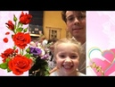 Лиза и Гарри поздравили Аллу Пугачеву с Днем Рождения